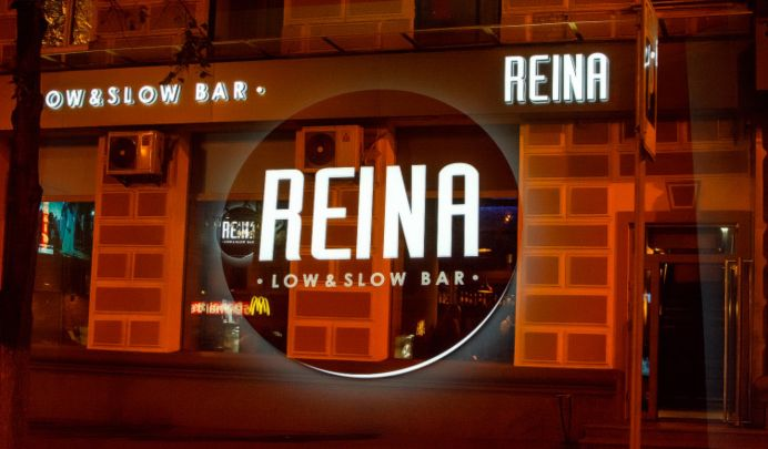 Reina Low & Slow Bar фото